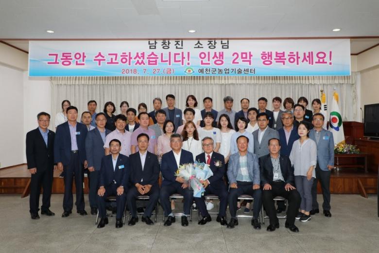 2018.7.27 - 농업기술센터...