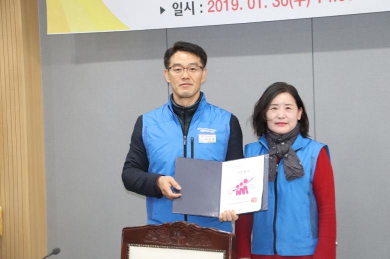 2019.1.30 - 시군구연맹 47...