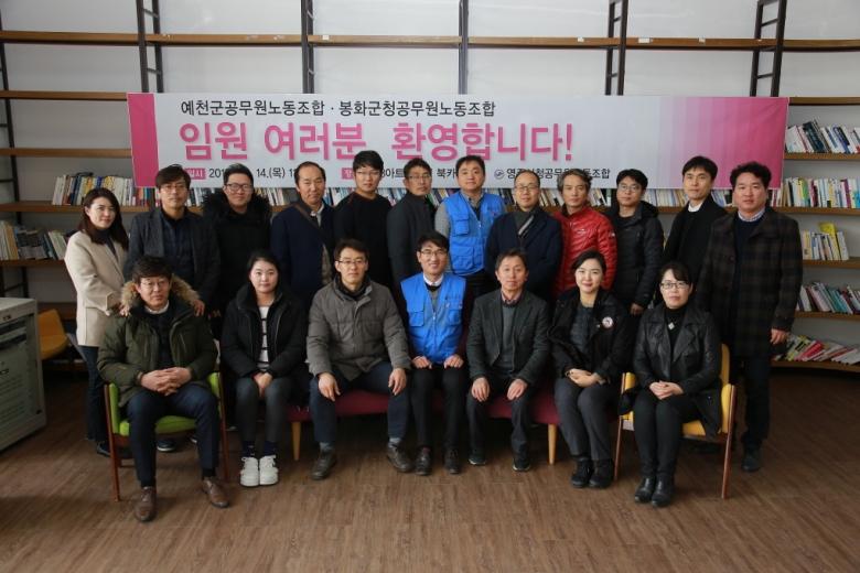 2019.2.14 - 경북북부권공...